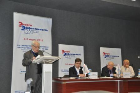 В Москве прошел юбилейный Х Международный конгресс «Энергоэффективность. XXI век. Инженерные методы снижения энергопотребления зданий»