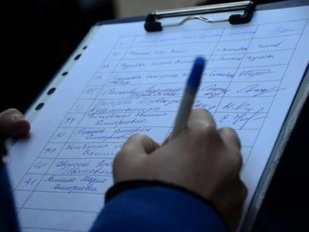 Сбор подписей за предоставление льгот на капремонт людям старше 70 лет стартовал в Столице
