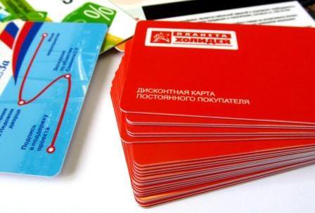 Пластиковые дисконтные карты: особенности.